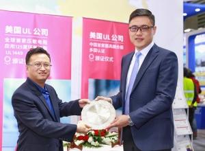 松田荣获UL全球首个压敏电阻环氧包封125℃认证
