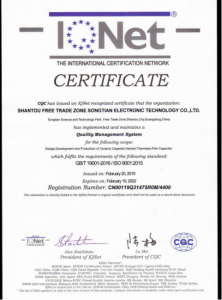 ISO9001 2015 质量管理体系
